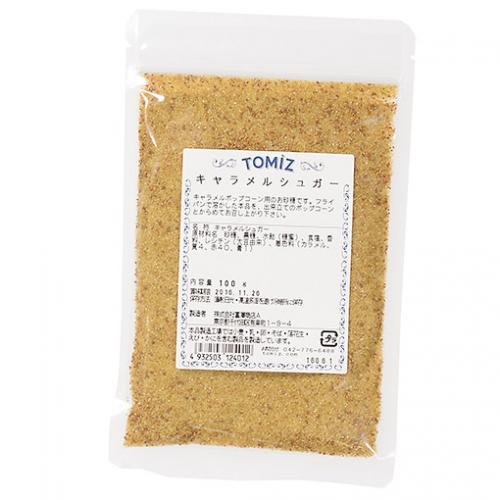 キャラメルシュガー / 100g TOMIZ/cuoca(富澤商店) 茶色い砂糖 その他茶色い砂糖