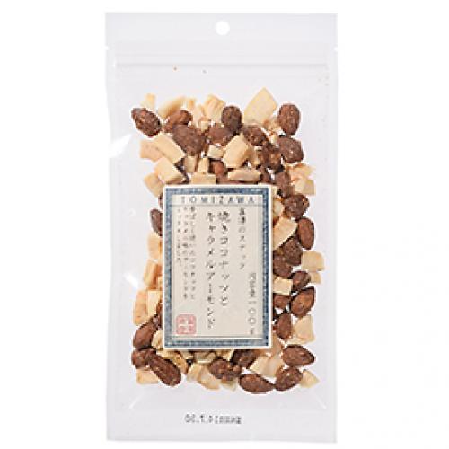 富澤のスナック 焼きココナッツとキャラメルアーモンド / 100g TOMIZ/cuoca(富澤商店) スナック ナッツ・シード