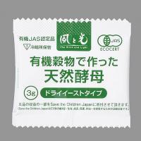 有機穀物で作った天然酵母(ドライイースト) / 3g TOMIZ/cuoca(富澤商店) 天然酵母 有機栽培穀物で作った天然酵母