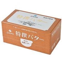 【冷蔵便】カルピス 特撰バター(食塩不使用) / 450g TOMIZ(富澤商店) バター(食塩不使用) カルピス