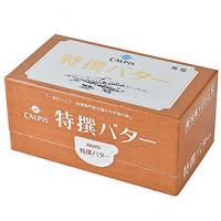 カルピス 特撰バター(有塩) / 450g TOMIZ/cuoca(富澤商店) バター(加塩) カルピス
