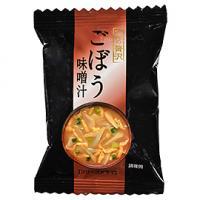 一杯の贅沢 ごぼう味噌汁 / 1食(8.5g) TOMIZ/cuoca(富澤商店) 和食材(加工食品・調味料) スープ・雑炊・茶漬け