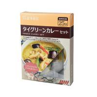 手作りタイグリーンカレーセット / 246g TOMIZ(富澤商店) 中華とアジア食材 東南アジア食材