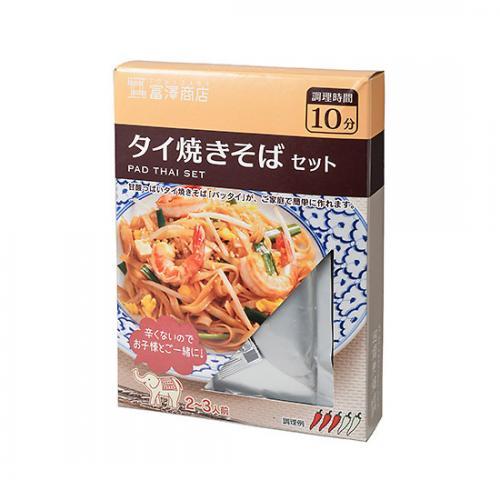 手作りタイ焼きそばセット / 251g TOMIZ/cuoca(富澤商店) 中華とアジア食材 東南アジア食材