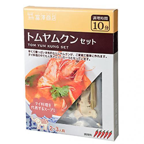 手作りトムヤムクンセット / 105g TOMIZ(富澤商店) 中華とアジア食材 東南アジア食材