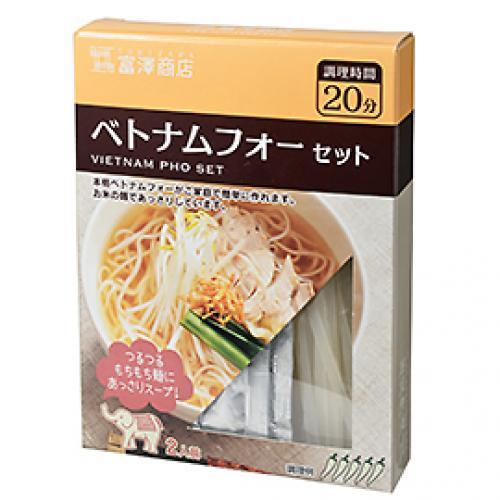 手作りベトナムフォーセット / 170g TOMIZ/cuoca(富澤商店)