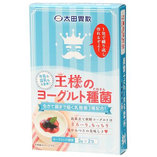 太田胃散 王様のヨーグルト種菌 / 6g(3g×2包) TOMIZ/cuoca(富澤商店)