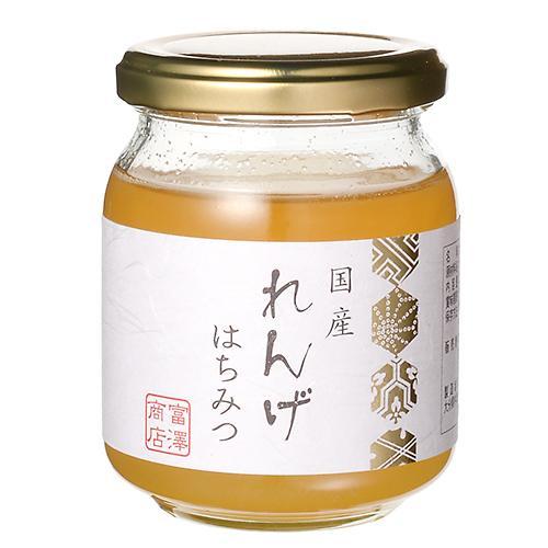 とみざわの国産れんげはちみつ / 270g TOMIZ/cuoca(富澤商店) はちみつ・メープル 国産はちみつ