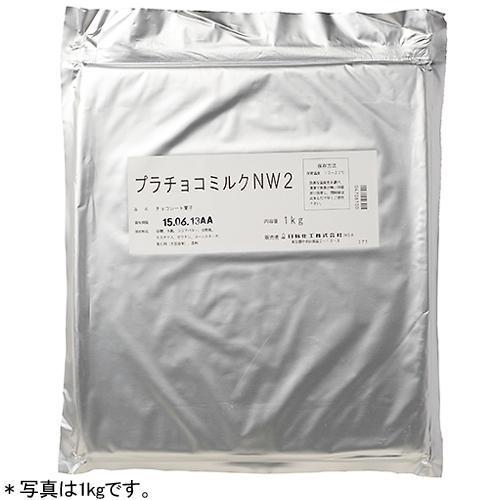 【冷蔵便】プラチョコミルク / 1kg TOMIZ/cuoca(富澤商店) その他チョコレート・カカオ製品 プラチョコ