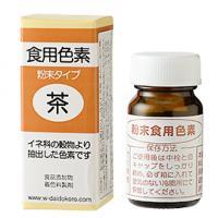 粉末食用色素(茶) / 2g TOMIZ(富澤商店) 色素 天然色素
