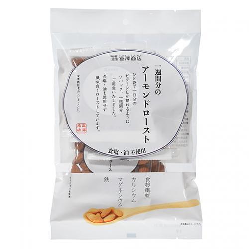 一週間分のアーモンドロースト / 196g(28g×7袋) TOMIZ/cuoca(富澤商店) アーモンド ローストアーモンドホール