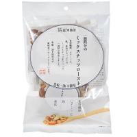一週間分のミックスナッツロースト / 147g(21g×7袋) TOMIZ(富澤商店) その他のナッツ ミックスナッツ