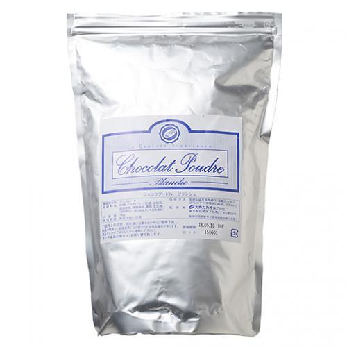 【冷蔵便】ホワイトチョコレートパウダー / 1kg TOMIZ/cuoca(富澤商店) その他チョコレート・カカオ製品 トッピング用チョコレート