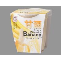 フルーツ甘酒 バナナ / 180g TOMIZ(富澤商店) 珈琲・お茶 その他珈琲・お茶