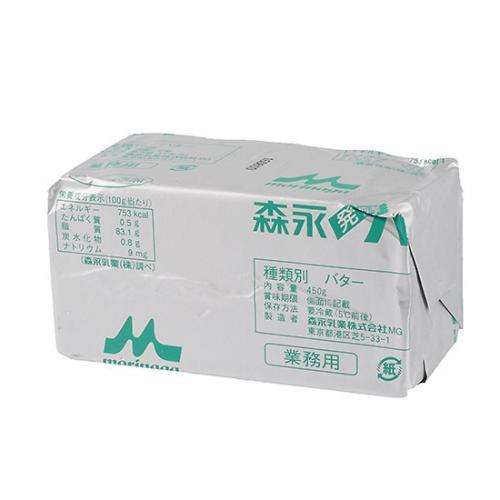 【冷蔵便】森永発酵バター(食塩無添加) / 450g TOMIZ/cuoca(富澤商店) バター(食塩不使用) 森永