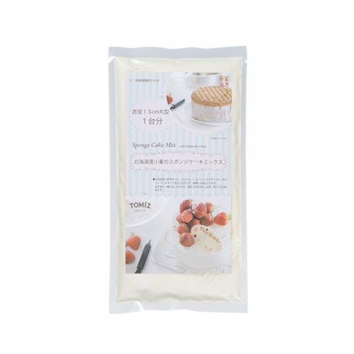 北海道産小麦のスポンジケーキミックス / 150g TOMIZ/cuoca(富澤商店)