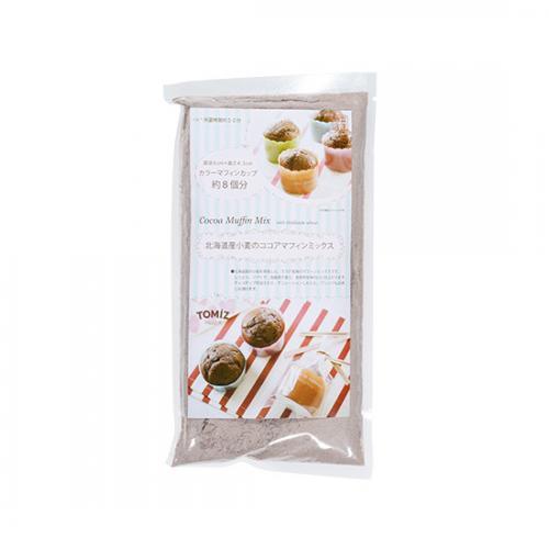 北海道産小麦のココアマフィンミックス / 200g TOMIZ/cuoca(富澤商店) 菓子用ミックス粉 マフィンミックス
