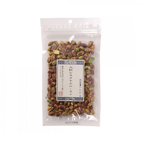 大粒ピスタチオロースト / 100g TOMIZ/cuoca(富澤商店)