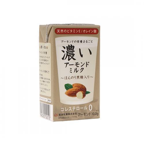 濃いアーモンドミルク(ほんのり黒糖入り) / 125ml TOMIZ(富澤商店) アーモンド その他アーモンド加工品