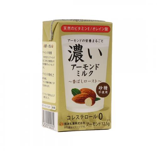濃いアーモンドミルク(香ばしロースト) / 125ml TOMIZ(富澤商店) アーモンド その他アーモンド加工品