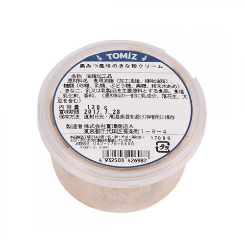 【冷蔵便】黒みつ風味のきな粉クリーム / 120g TOMIZ/cuoca(富澤商店) ジャム・スプレッド スプレッド