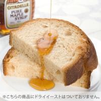 【cuoca】cuocaこんがりメープル食パンミックス / 250g(袋入) TOMIZ(富澤商店) パン用ミックス粉 HBミックス粉