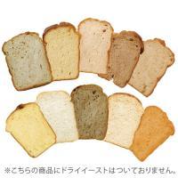 【cuoca】cuoca食パンミックス / 250g×10種セット TOMIZ(富澤商店) パン用ミックス粉 HBミックス粉