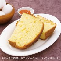 【cuoca】cuoca贅沢ブリオッシュ食パンミックス / 250g×5袋 TOMIZ(富澤商店) パン用ミックス粉 HBミックス粉