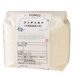 【cuoca】cuoca北海道産強力粉(コンチェルト) / 1kg TOMIZ/cuoca(富澤商店) 国産小麦粉 国産小麦粉