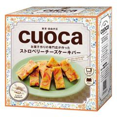 cuoca手づくり ストロベリーチーズケーキバーセット / 1セット バレンタイン