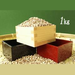 【もち麦】お米と同梱なら送料無料!(同梱1袋まで) アメリカ・カナダ産もち麦1kg!今TVで話題!