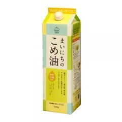 【純米油】まいにちのこめ油 1500g 送料別【三和油脂】【米油 米サラダ油】