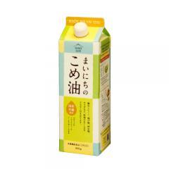 【純米油】まいにちのこめ油 900g 送料別【三和油脂】【米油 米サラダ油】