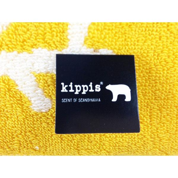 『kippis』くま タオルハンカチ(ループ付)