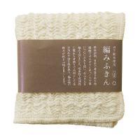 はねるや ガラ紡 編みふきん 生成(キナリ)