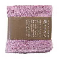 <クーポン使用で送料無料>はねるや ガラ紡 編みふきん 桔梗(キキョウ)