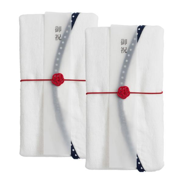 のし袋 のし紙 祝儀 fucufucu ベビースタイ ご祝儀袋 日本製 (ネイビー2枚セット)