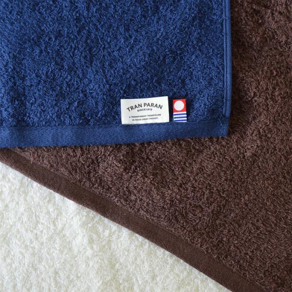 <3枚セット>今治産 ライフタオル コンパクトバスタオル まとめ買い(3カラー)