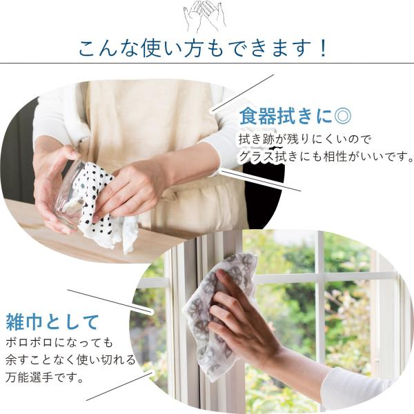 まごころふきん 台ふきん 長しかく ご祝儀袋 (タイル2枚セット)