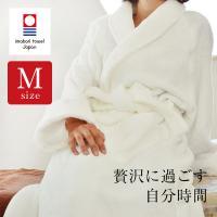 <送料無料>今治産 バスローブ ホテル Mサイズ( ホワイト)