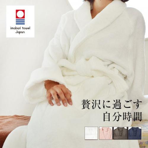 <送料無料>今治産 バスローブ ホテル Lサイズ( ホワイト)
