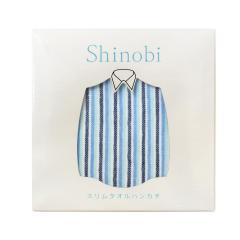 タオルハンカチ 今治産 shinobi(ネイビーブルー)