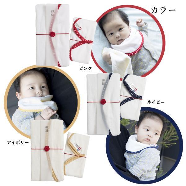 のし袋 のし紙 祝儀 fucufucu ベビースタイ ご祝儀袋 日本製 (アイボリー2枚セット)