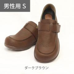 リゲッタ男性用ダークブラウン(S)
