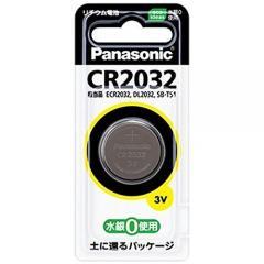 ボタン(コイン)型 リチウム電池 CR2032/パナソニック Panasonic