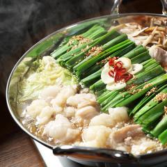 醤油スープ 博多もつ鍋 3~4人前【送料無料】