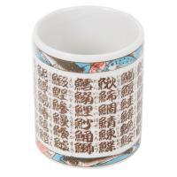 メーカーブランド(BRAND) 物知り湯呑茶碗 魚字 (ゴルフ小物他) 5344-04037765-000-0000