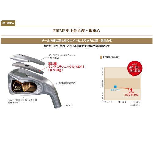 ダンロップ(DUNLOP) ゼクシオ プライム SP-900 カーボンシャフト 4本セット(7I、8I、9I、PW)(Men's)