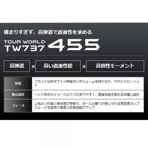 ホンマゴルフ(HONMA) TW737 460 ドライバー (ロフト10.5度) EX-C55(Men's)