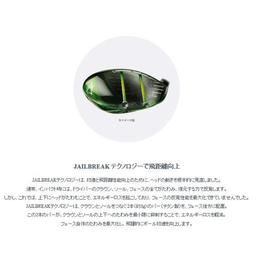 キャロウェイ(CALLAWAY) GBB EPIC STARドライバー FUBUKI5 50シャフト (ロフト10.5、1W) 【2017年モデル】 (Men's)